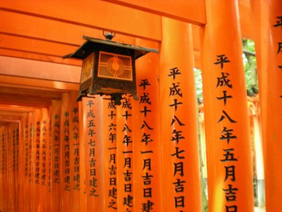 giappone, tempio di inari a Kyoto
