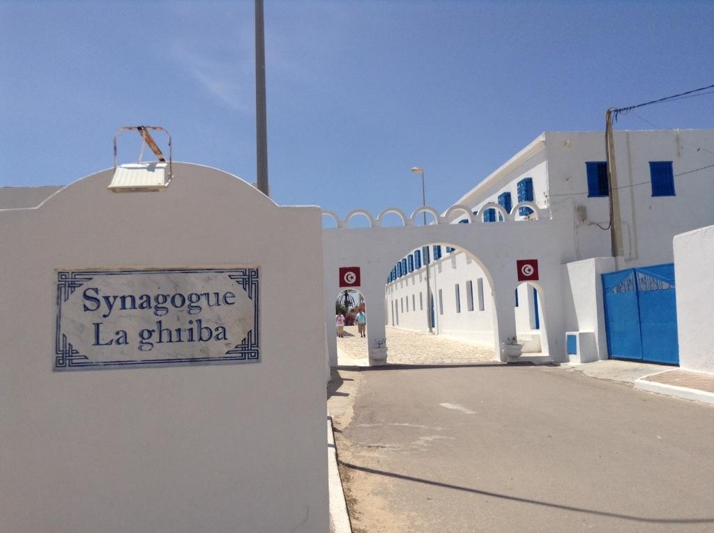 sinagoga el ghriba djerba