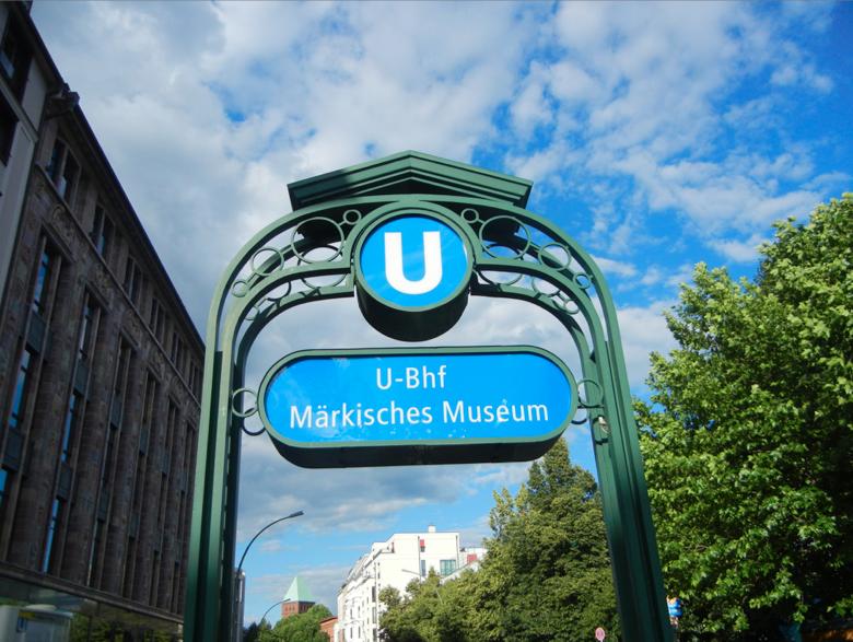 markisches museum metro